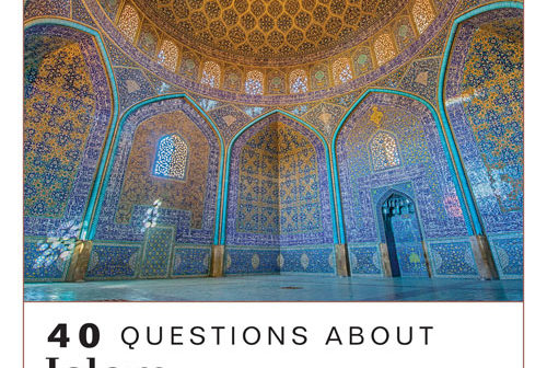 cover image of Kregel's 40 Questions about Islam