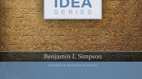 cover image of Ephesians Big Greek Idea