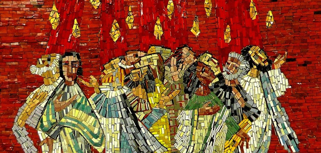 mosaic showing the Holy Spirit in Acts